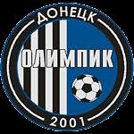 登尼茨克U19